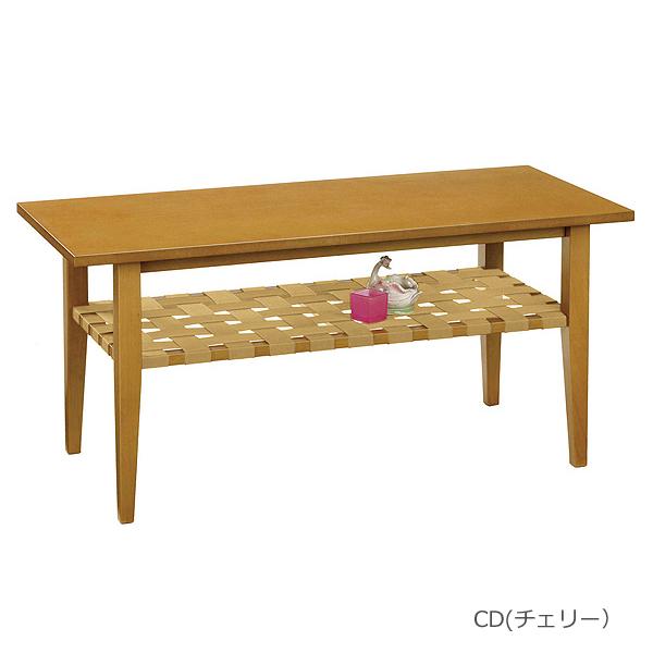 【ポイント増量&お得クーポン】 リビングテーブル 2色対応「レックス 3152」 送料無料