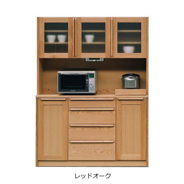 【4/9~ポイント増量&お得クーポン】 食器棚 オープンボード140cm幅 「アンリ」 開梱設置サービス