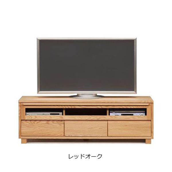 テレビボード TVボード153cm幅 「アンリ」開梱設置サービス