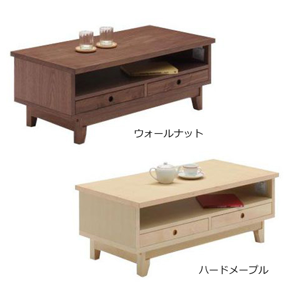 【ポイント増量&お得クーポン】 リビングテーブル102cm幅 「ソフィー」