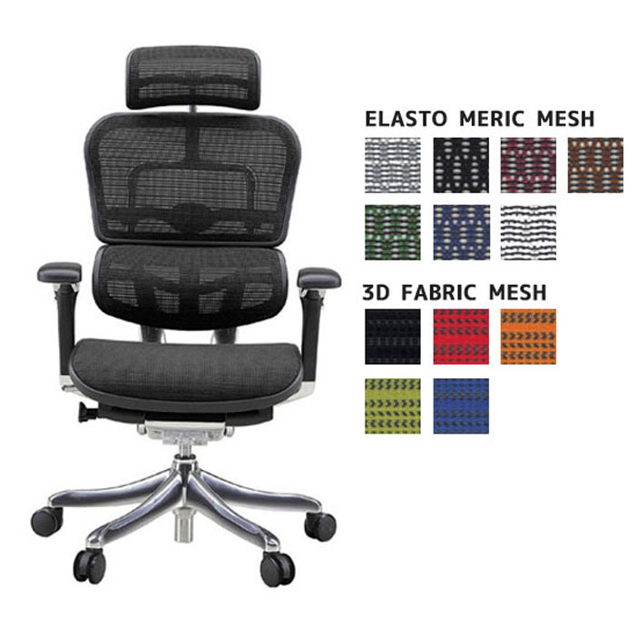 オフィスチェアー エルゴヒューマン「PRO」 「EHP-HAM」 ハイタイプ 12色対応 送料無料