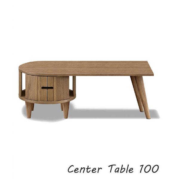 【ポイント増量&お得クーポン】 センターテーブル リビングテーブル 100cm幅「ルラード」