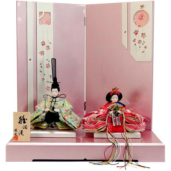 素晴らしい外見 【エントリーでポイント最大44倍】 雛人形 ひな人形 雛人形 ひな人形 平飾り 平飾り 衣装着人形親王平飾り 親王飾り 4C11-GG-731, 文房具のタケケン:f7da6cf6 --- canoncity.azurewebsites.net