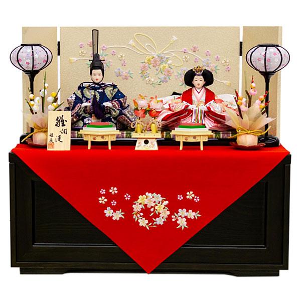 【エントリーでポイント最大44倍】 雛人形 ひな人形 親王収納飾り おひな様 雛飾り節句人形 収納飾り 親王飾り 4D12-ST-220