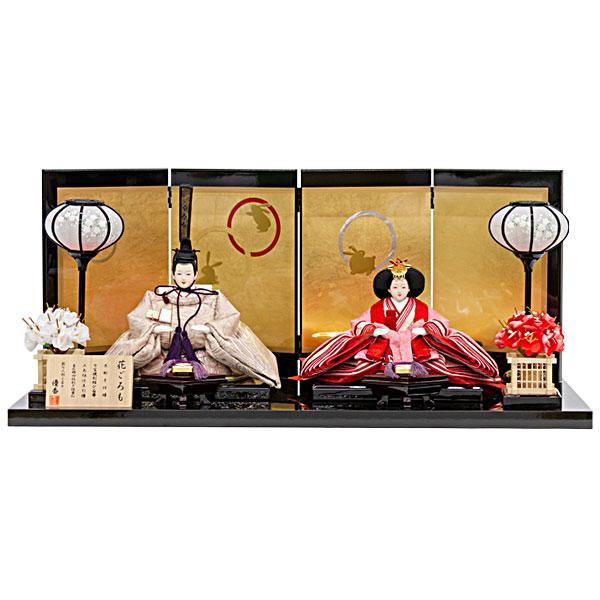 【エントリーでポイント最大44倍】 雛人形 ひな人形 親王飾り 平飾り 節句人形初節句 60×33×26cm 会津塗 「優香」送料無料 4D11-ST-164