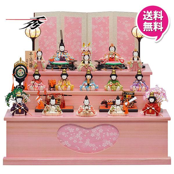 【エントリーでポイント最大44倍】 雛人形 ひな人形 木目込み人形一秀 十五人 三段飾り D-24平安雛 木目込人形
