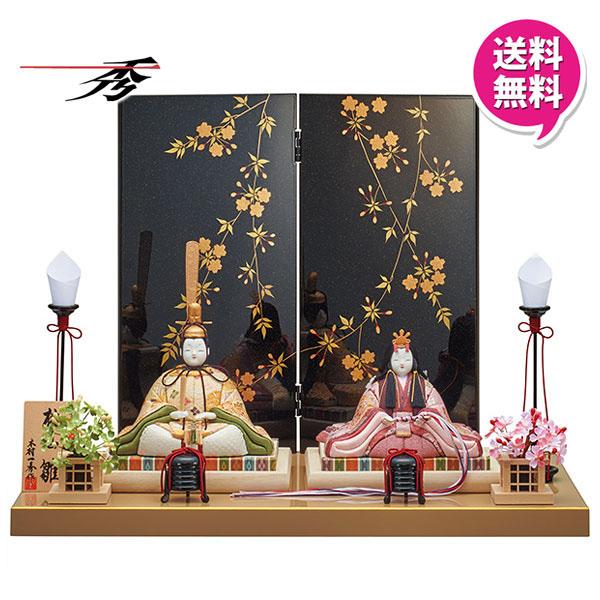 雛人形 ひな人形 木目込み人形一秀 親王飾り 平飾り H-54 木目込人形 ミニ