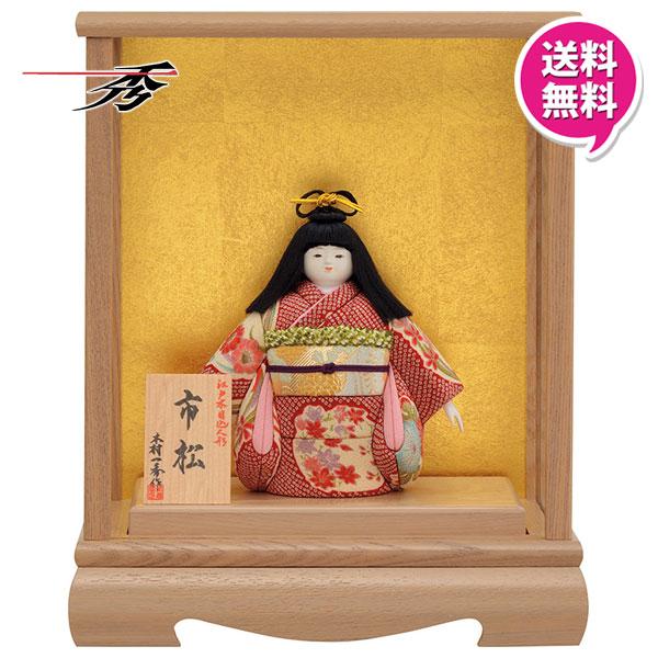 【ポイント最大34倍&お得クーポン】 浮世人形 市松人形 雛人形 ひな人形 雛一秀 木目込人形飾り ケース飾り O-2