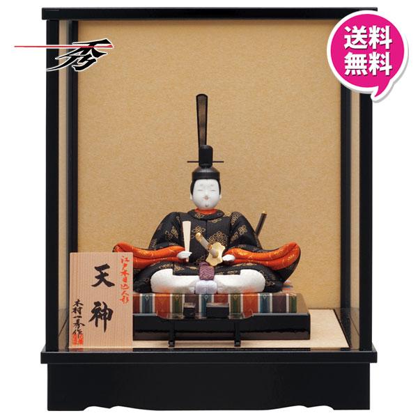市松人形 日本人形 節句人形 贈り物 お祝い 人気 \過去最高の超ポイントSALE開催!/【ポイント21倍以上】 浮世人形 一秀 天神 木目込人形飾り 日本人形ケース飾り お祝い O-27