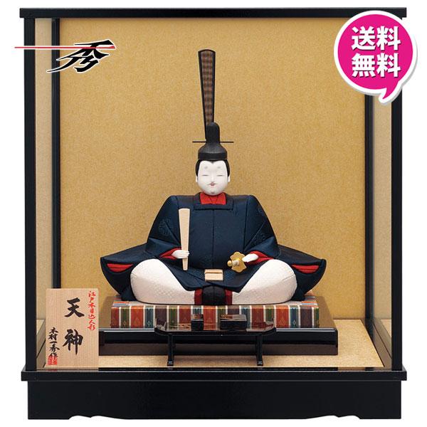 【ポイント10倍】 浮世人形 一秀 天神 木目込人形飾り 日本人形ケース飾り お祝い O-30