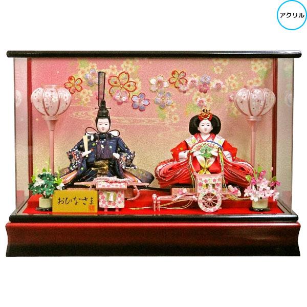 新しいエルメス 【エントリーでポイント最大44倍】 送料無料 雛人形 ひな人形 ひな人形 衣装着人形 アクリルケース親王飾り 182A-25 親王ケース飾り 182A-25 送料無料, 素敵な:9221e173 --- canoncity.azurewebsites.net