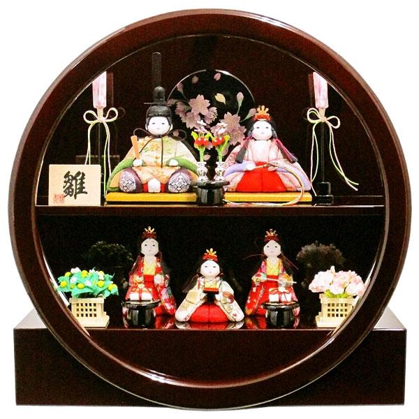 今季一番 【エントリーでポイント最大44倍 段飾り五人飾り】 雛人形 ひな人形 木目込人形 段飾り五人飾り ひな人形 KM-175 丸型出飾り KM-175 送料無料, BLANC LAPIN [ブランラパン]:97f6f1fc --- canoncity.azurewebsites.net