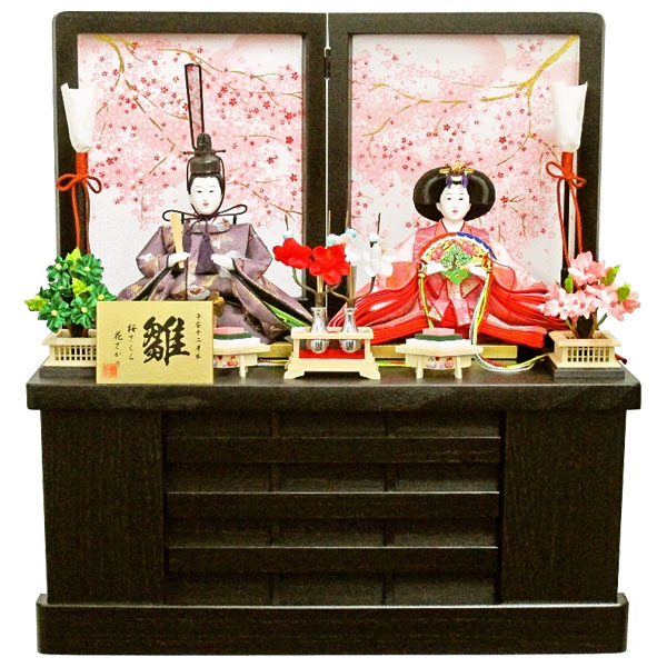 【エントリーでポイント最大44倍】 雛人形 ひな人形 収納飾り 衣装着人形 小三五二人親王飾り 親王収納飾り S6-2-1 送料無料