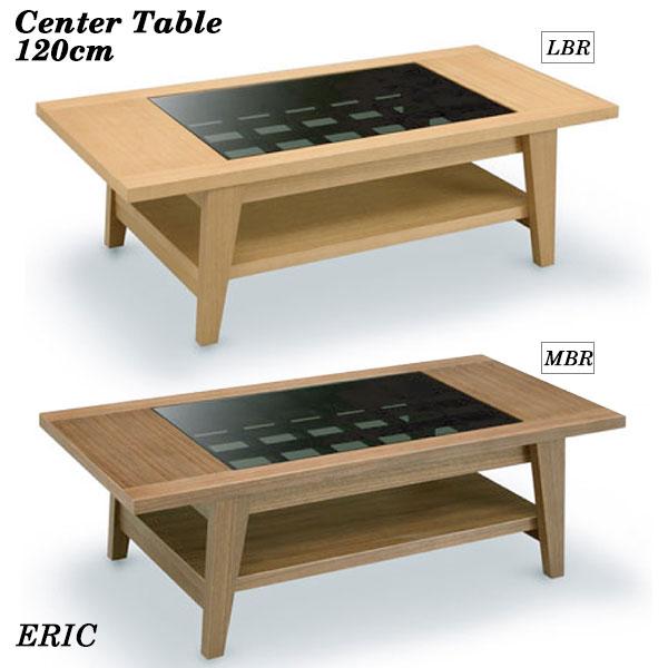 【ポイント増量&お得クーポン】 ローテーブル 北欧 リビング テーブル 木製センターテーブル カフェ コーヒーテーブルおしゃれ 120cm 「 ERIC エリック 」 玄関お渡し