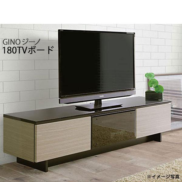 開梱設置 テレビボード テレビ台 TVボード「ジーノ」 180cm幅 ローボード ハイグロスシートUV塗装 サイドボード