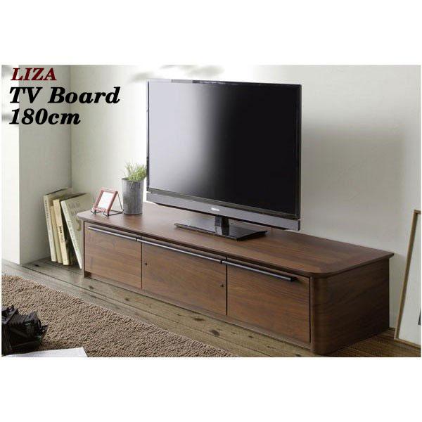【ポイント大増量&クーポン】 テレビボード TVボード テレビ台 ローボード引き出し 「LIZA リーザ 180TVB」 180cm幅開梱設置 ブラウン
