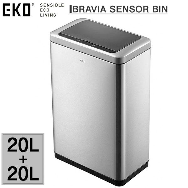 ごみ 箱 分別 ダストボックス 電動 自動開閉フタふた付き 蓋 ゴミ 2分別 キッチン センサー付き「 ブラヴィアセンサービン 20L + 20L 」 EK9233MT