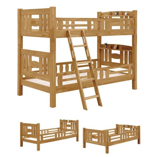 組み立てします 送料無料 開梱設置2段ベッド 二段ベッド「リオ」 すのこ床板カラー対応2色