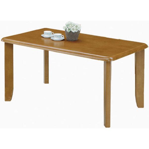 【ポイント増量&お得クーポン】 135幅チョイ広めのダイニングテーブル【モルガン】送料無料