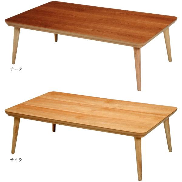 【ポイント増量&お得クーポン】 NEW こたつ コタツ テーブル アップ 家具調新デザイン 120cm幅国産 送料無料 代引き不可