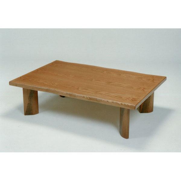 \ポイント増量&お得クーポン/国産 テーブル 座卓 ネジ止め150cm幅 「なぎ」国産 送料無料
