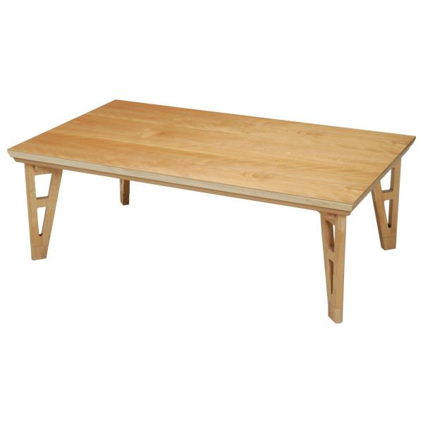 【ポイント増量&お得クーポン】 こたつ コタツ テーブル 家具調継脚付き 120cm幅 「シャロン」国産 送料無料 代引き不可