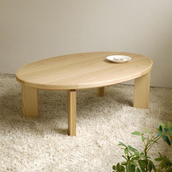 【ポイント増量&お得クーポン】 デザイナーズコラボ商品 こたつ コタツ テーブル 家具調120cm幅 「STAND-OVAL」国産 送料無料 代引き不可
