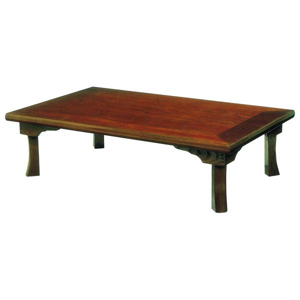 \ポイント増量&お得クーポン/国産 テーブル 座卓 折脚 150cm幅 「寄木」国産 送料無料