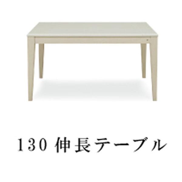 【ポイント増量&お得クーポン】 テーブル ダイニングテーブルテーブル伸長式 送料無料 「アビー」