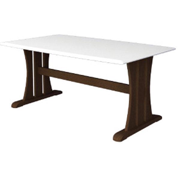 【ポイント増量&お得クーポン】 送料無料ダイニングテーブル「シャンテ-U」 150cm幅 ホワイト
