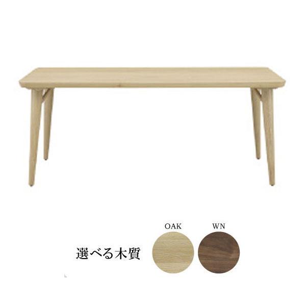 【ポイント増量&お得クーポン】 組み立てします 送料無料 開梱設置ダイニングテーブル6人掛け 180cm 「シフォン」