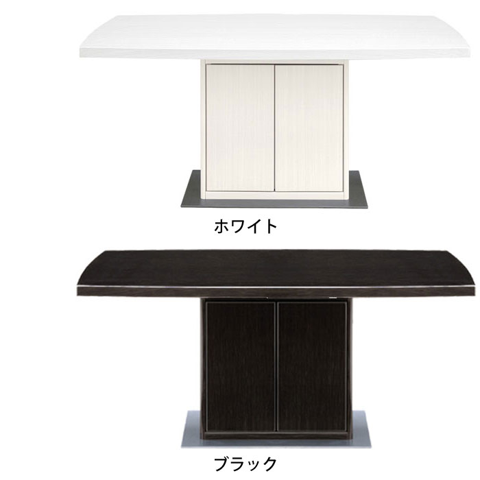 【ポイント増量&お得クーポン】 組み立てします 送料無料 開梱設置ダイニングテーブル150cm カラー対応2色150cm 「コーラス」