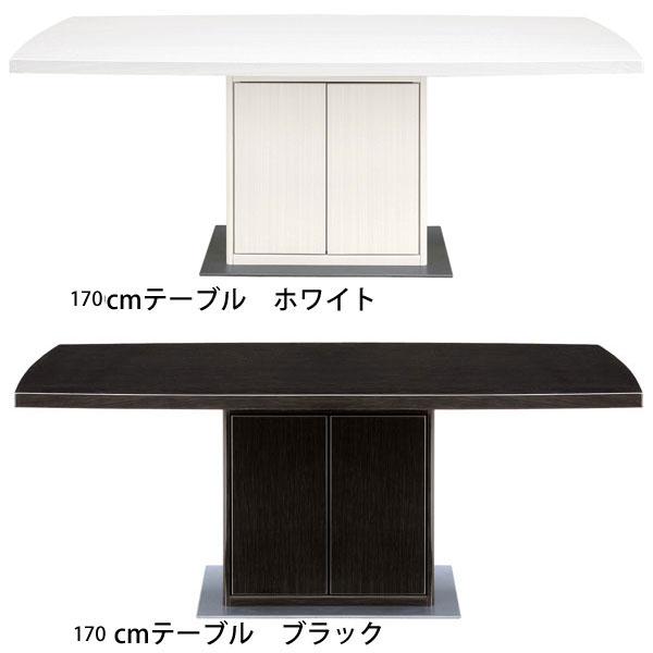 【ポイント増量&お得クーポン】 組み立てします 送料無料 開梱設置ダイニングテーブル170cm カラー対応2色「コーラス」