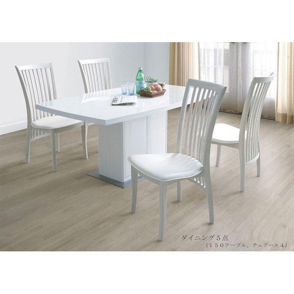 ダイニングテーブルセット 150cm幅 5点セット 4人掛け 4人用ダイニングセット 食卓セット 「コーラス-Corus-」 UV塗装 収納スペース付 2色対応開梱設置・送料無料