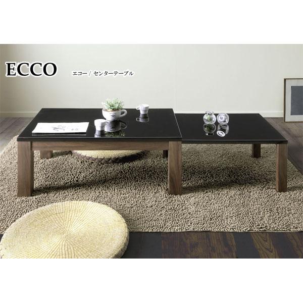 【ポイント増量&お得クーポン】 テーブル センターテーブル組み立て品 伸長式 「エコー」カラー対応2色 送料無料