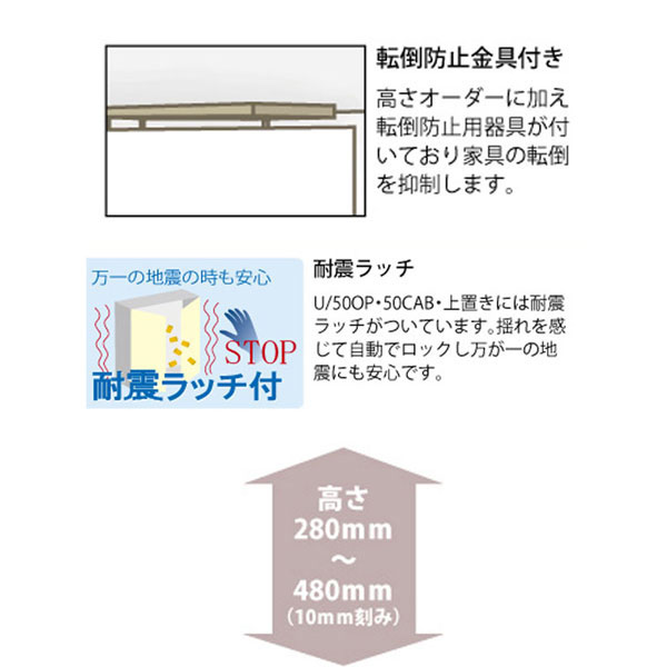 食器棚上置き 140cm幅 完成品「フォルツ」高さオーダー 受注生産品 送料無料