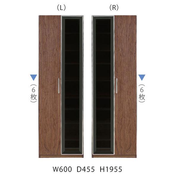 食器棚 折戸 60cm幅「レジェロ」 送料無料 開梱設置