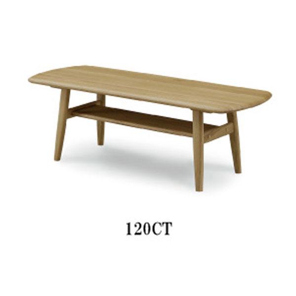 【ポイント増量&お得クーポン】 テーブル センターテーブル120cm幅 「サリー」送料無料