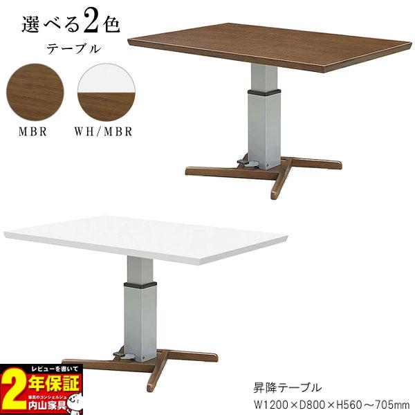 組み立てします 送料無料 開梱設置テーブル ダイニングテーブル「ソシアル2」 昇降式 カラー対応2色 ※MBRが4月19日入荷予定