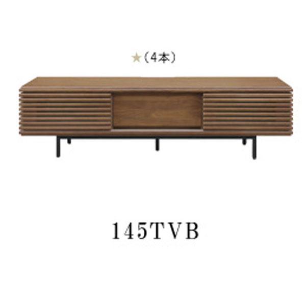 送料無料テレビボード TVボードテレビ台 ローボード145cm幅 「ボルタ」※3月22日入荷予定