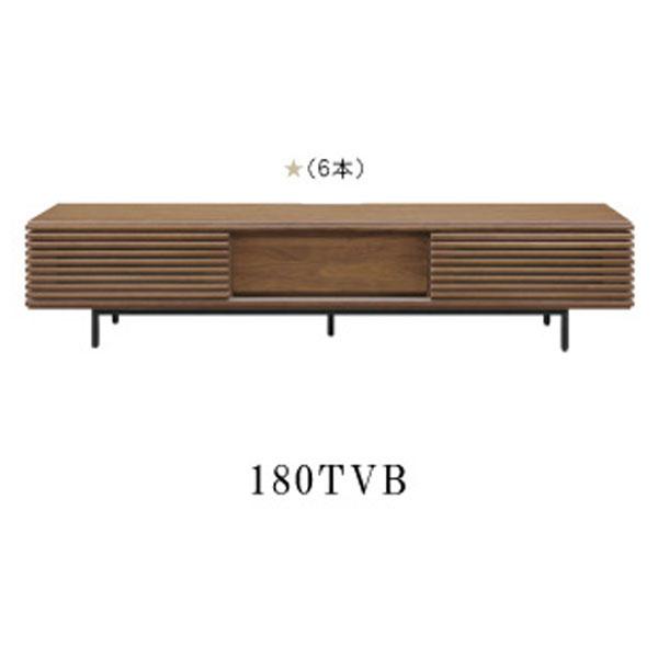 テレビボード TVボードテレビ台 ローボード「ボルタ」 180cm幅 送料無料 シギヤマ家具工業
