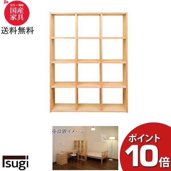 杉工場 木と風 本棚 シェルフ1420 メープル 高さ142cm 無垢 突板 天然木 自然派 日本製 送料無料2020年モデル