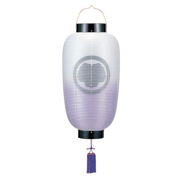\ポイント増量&お得クーポン/ 盆提灯 門提灯 絹張尺六長 二重張紫ボカシ 紫房付 電気式/電池式LED 家紋入れサービス