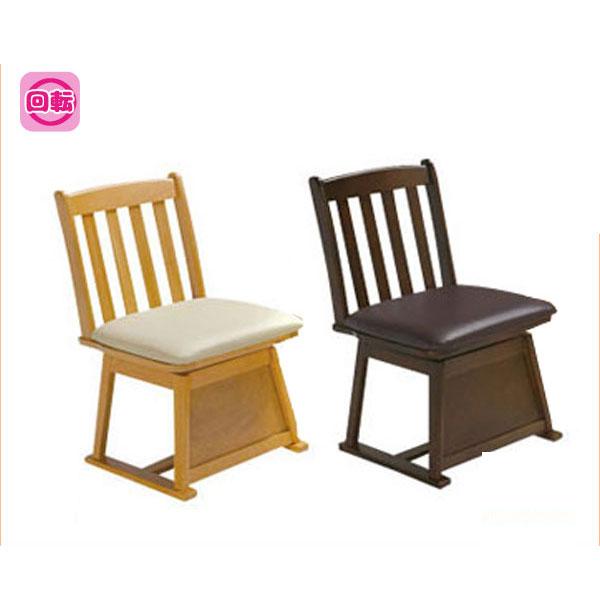 こたつイス 高脚用 コタツチェア ハイタイプこたつ椅子回転 肘掛なし「あいづ肘無」 代引不可