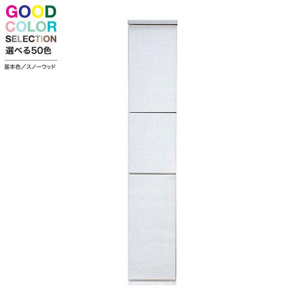 40cm幅 キャビネット(右・左) 食器棚 キッチン収納 ダイニング収納カラー50色対応 高さ175cm 国産 開梱設置・送料無料