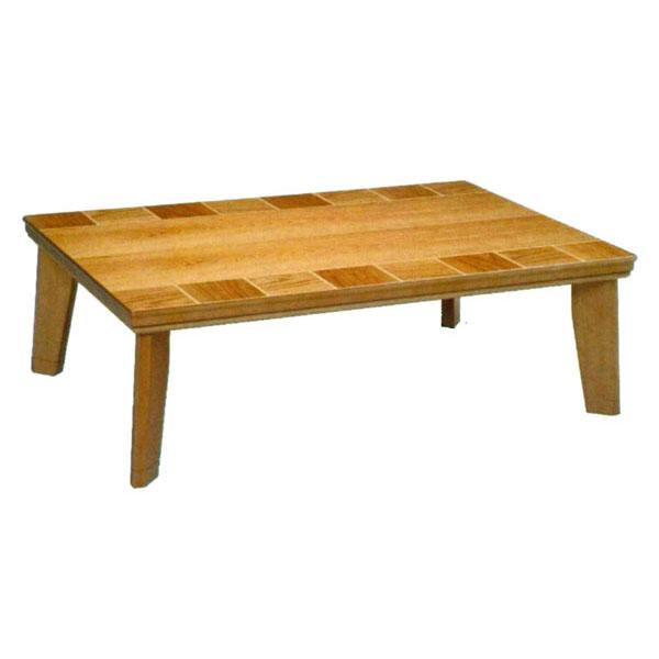 【ポイント増量&お得クーポン】 こたつ コタツ テーブル 家具調120cm幅国産 「ブロック・ブラックチェリー」 送料無料