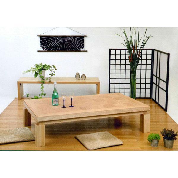 【ポイント増量&お得クーポン】 テーブル 長方形 座卓変化貼り 150cm幅国産 送料無料