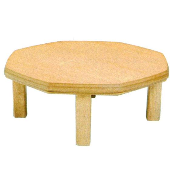 【ポイント増量&お得クーポン】 こたつ コタツ テーブル 家具調100cm幅 「団ラン」国産 送料無料