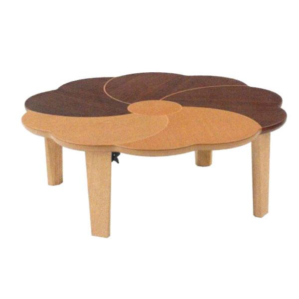 【ポイント増量&お得クーポン】 テーブル 花型 座卓折れ脚 100cm幅「F-花音」 国産 送料無料