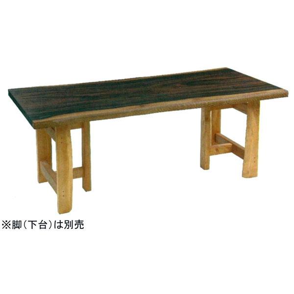 【ポイント増量&お得クーポン】 テーブル天板 長方形180cm幅「FDモンキーポット天板」 国産 送料無料